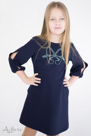 Платье с разрезами на рукавах Артикул:1066
